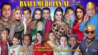 Baali Meri Jan Ae || Full Drama || New Punjabi Stage Show Drama 2018