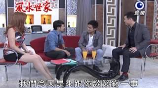 20130909Feng Shui Family-300