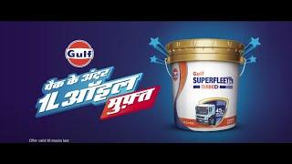 Gulf Superfleet Turbo+
