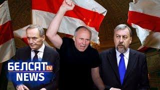 Апазіцыя аб'ядналася. Пасланне Лукашэнку   Оппозиция Беларуси объединилась: послание к Лукашенко