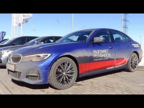 За рулем новой BMW 320d XDrive. Тест драйв