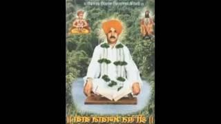 Bhagwan baba song
