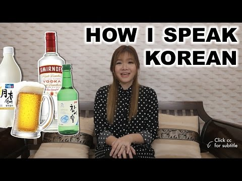 HOW I SPEAK KOREAN || BAHASA SUB