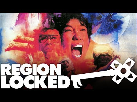 Resident Evil's Japanese Exclusive Roots: Sweet Home (NES) - Region Locked Feat. Dazz
