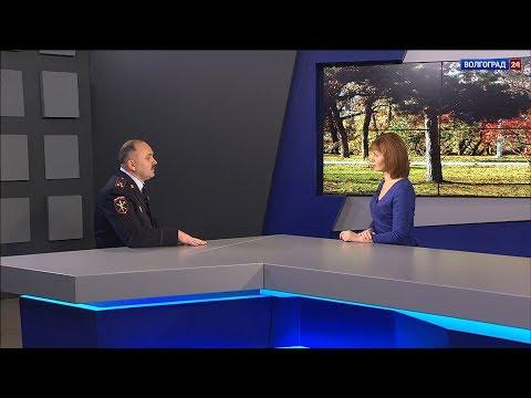 Полиция Волгограда. Интервью. Павел Гищенко