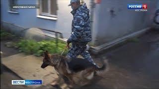 В Костроме задержали женщину с крупной партией героина