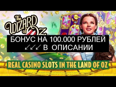 платинум вулкан хуяндекс игровые автоматы казино