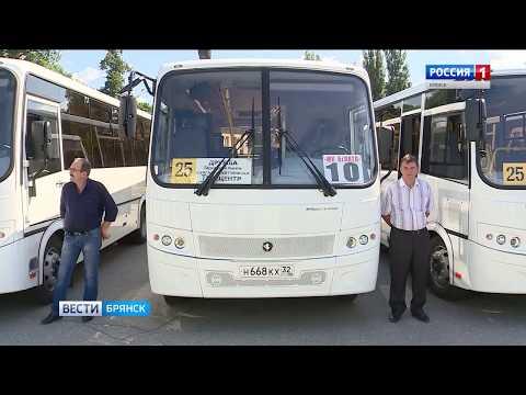 В Брянске - новые автобусы, но мало