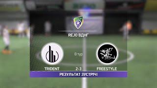 Обзор матча Trident Freestyle Турнир по мини футболу в Киеве