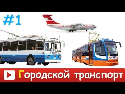 Аэропорт Ростов-на-Дону онлайн табло, расписание рейсов