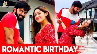 Happy Birthday My Jaan | Arya Sayesha Romances in the Maldives | Hot Tamil News