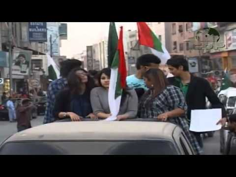 awesome song of apmso
