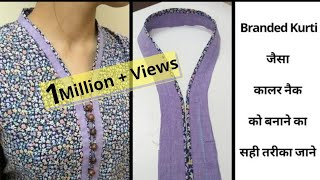 Easy V Collar Neck With Placket and Buttons || Full Tutorial