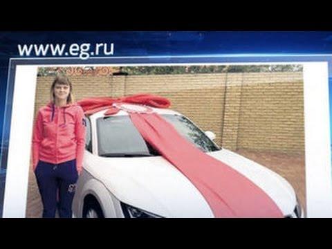 Смотреть Цеповяз из банды Цапка подарил дочери Audi TT онлайн