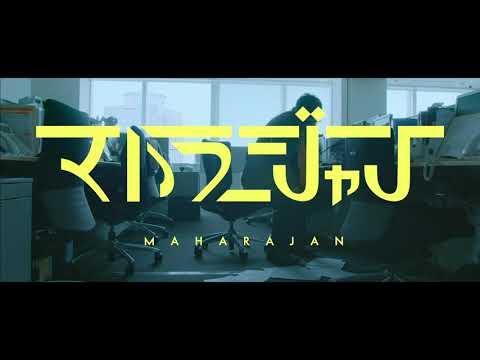 マハラージャン - いいことがしたい【Official Music Video】