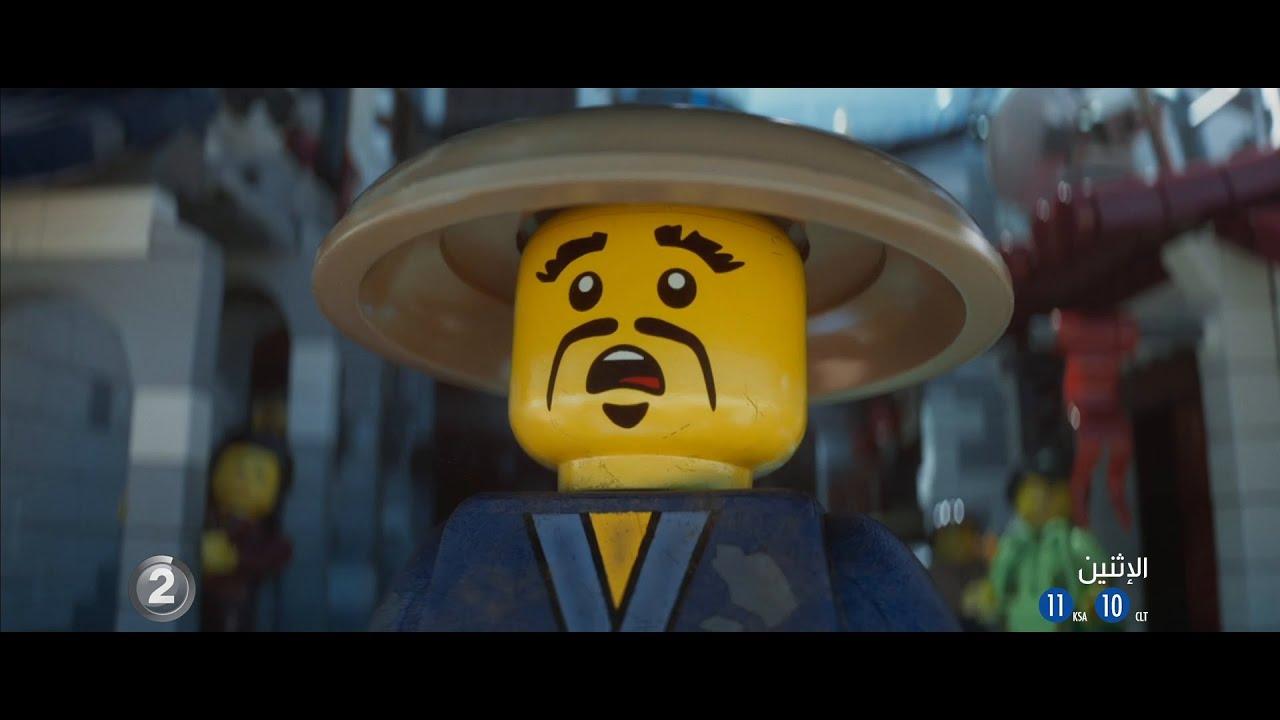 انتظروا العرض الأول لـ THE LEGO NINJANO MOVIE الإثنين المقبل الـ11 مساءً بتوقيت السعودية على #MBC2