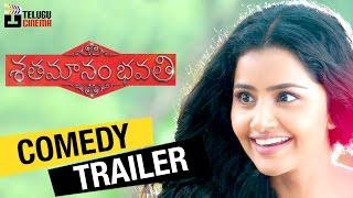 Sathamanam Bhavathi Movie Comedy Trailer | Sharwanand | Anupama | Prakash Raj | Telugu Cinema