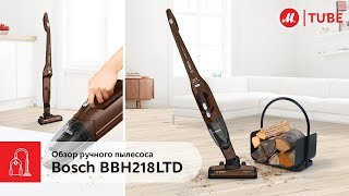 Обзор ручного пылесоса Bosch BBH218LTD