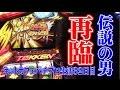 ネットカフェパチプロ生活32日目~目指せガチンコ100万円~【パチコミTV】人気番組