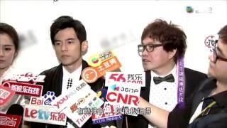 周杰倫 20130929 娛樂新聞報道 傳邀多名嫩模到酒店狂歡
