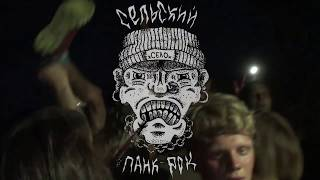 ДРОЖЬ 666 teaser trailer