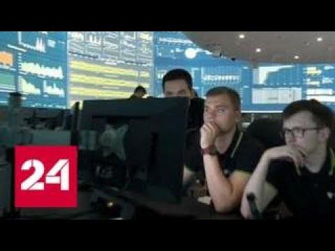 """Сбербанк показал """"Вестям в субботу"""" свой самый секретный объект - Россия 24"""