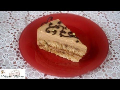 Торт Сладкий вечер