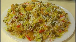 Tasty Veg Biryani Recipe | Easy Homemade Biryani |  طرز تهیه بریانی سبزیجات