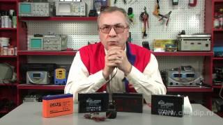 Зарядное устройство ChAPb-220-6-1800