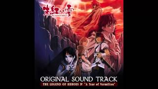 "Cover images The Legend of Heroes IV ""A Tear of Vermilion"" OST - Even Happier Companions"