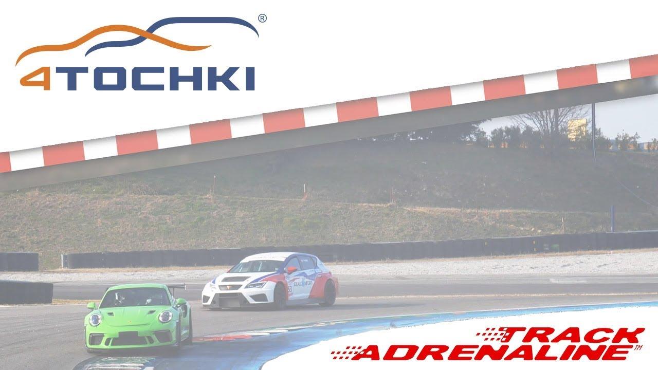 Pirelli Track Adrenaline - Ваш виртуальный помощник на 4точки. Шины и диски 4точки - Wheels & Tyres