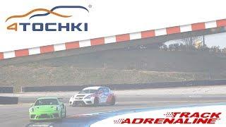 Pirelli Track Adrenaline - Ваш виртуальный помощник