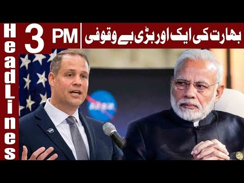 India in Trouble Over Satellite Destruction | Headlines 3 PM | 3 April 2019 | Express News