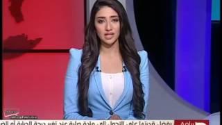 نجمة الاعلام العربي رنا هويدي في نشرة الاخبار الرياضيه 13 4 2015