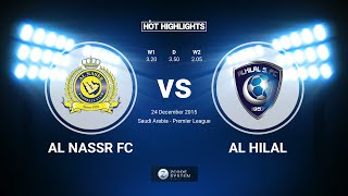 Al Nassr vs Al Hilal 1-2 24/12/2015 - All goals and Highlights. Saudi Arabia - Premier League 2017 Video