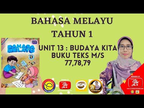 Bahasa Melayu Tahun 1 Pakaian Tradisional Buku Teks Muka Surat 77 78 79 Youtube
