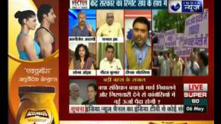 Tonight with Deepak Chaurasia: Will politics change because of Congress