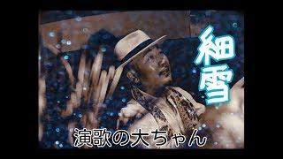 作詞は吉岡治、作曲は市川昭介 1986年8月中旬までのシングルの累計出荷...
