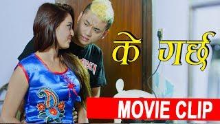Ke garchha | के गर्छ | Nepali Movie Clip | LUKAMARI | Saugat Malla/Karma