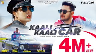 Kaali Kaali Car Robbey Singh Free MP3 Song Download 320 Kbps