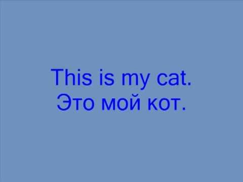 """BASIC CONVERSATION IN RUSSIAN - TOPIC """"NATURE"""" / RUSSIAN LANGUAGE FOR BEGINNERS from YouTube · Duration:  6 minutes 8 seconds"""