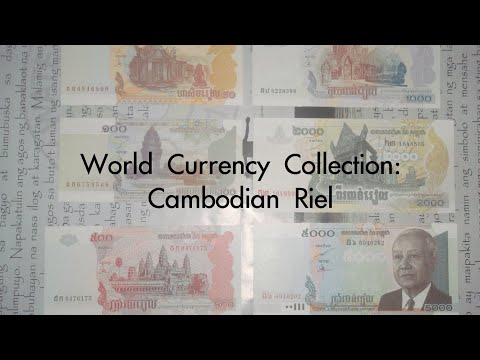 World Currency Collection: Cambodian Riel 🇰🇭