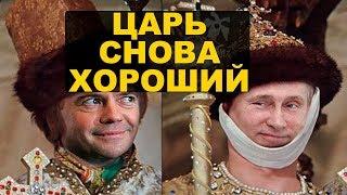 Как Путин пенсионную реформу смягчал