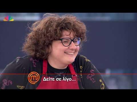 MasterChef Greece - 22.6.17 - Επεισόδιο 40