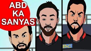 ABD ka sanyas ft. virat and rohit