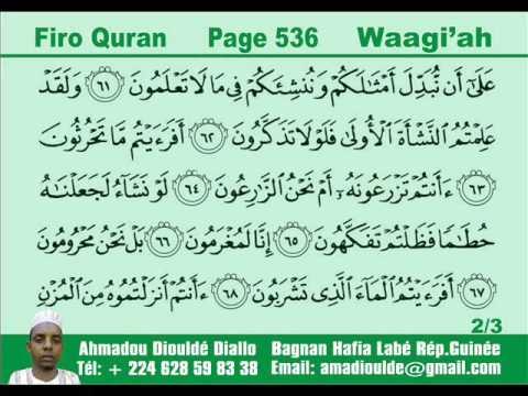 Firo Quran Waaqi'ah Page 536