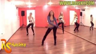 GO GO online Lesson   Школа танцев RAISKY   Елена  Лисица