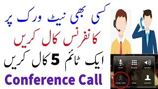 How To Make a Conference Call With Any Network