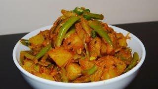 Aloo Ra Sibi Ko Tarkari With Jhinge Macha - Potato & Beans Curry - Nepali Dish