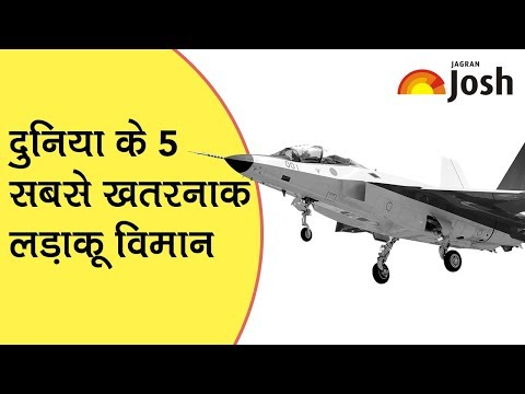 5 Most Dangerous Fighter Aircraft in the World like Rafael   दुनिया के 5 सबसे खतरनाक लड़ाकू विमान